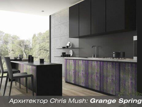 кухня Гранж (Grange) 23